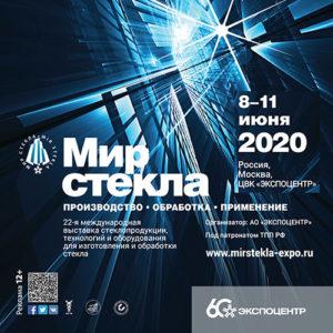 Mir_Stekla20_A4_R_C
